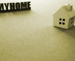 中古住宅、購入、補助金、