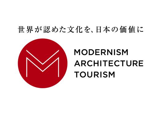 建築ツーリズム、ロゴ