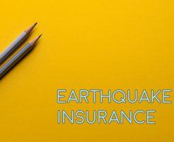 地震保険 値上げ 2019