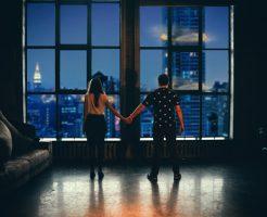 夫婦、住宅ローン、減税