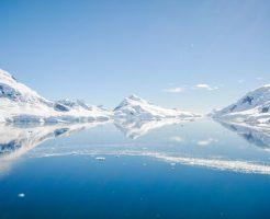 南極、ミサワホーム