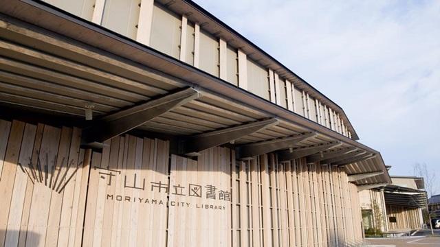 新守山市立図書館、隈研吾
