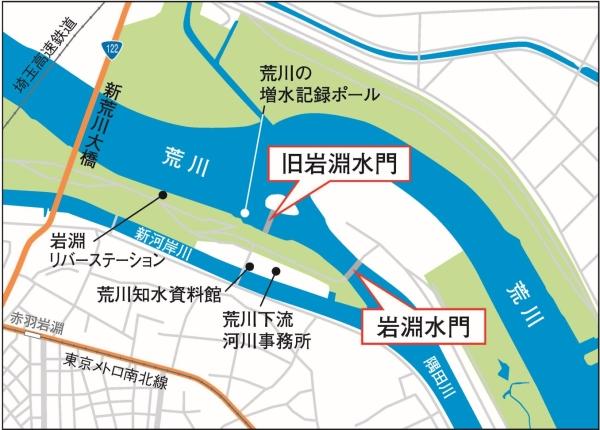 岩淵水門 地図