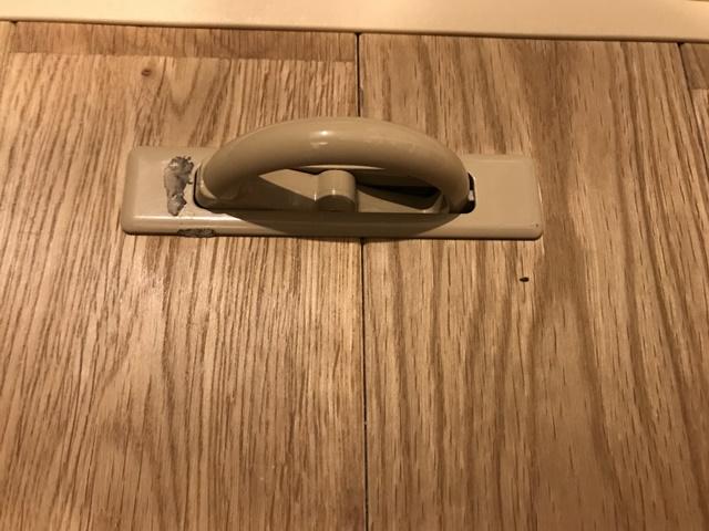 床下点検口 開け方